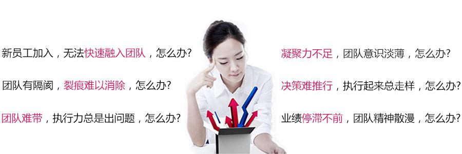 深圳户外拓展公司