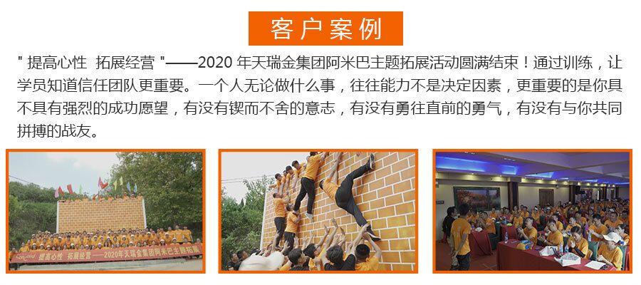 深圳团建公司