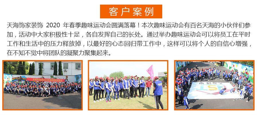 深圳团建旅游