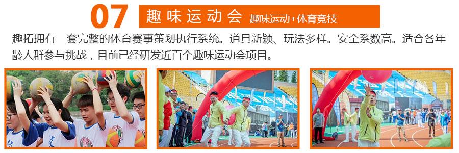 深圳户外团建旅游